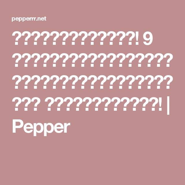 รู้แล้วอย่าทำ! 9 สิ่งผิดๆที่คุณมักจะทำก่อนการยกน้ำหนัก โดยไม่รู้ตัว! | Pepper