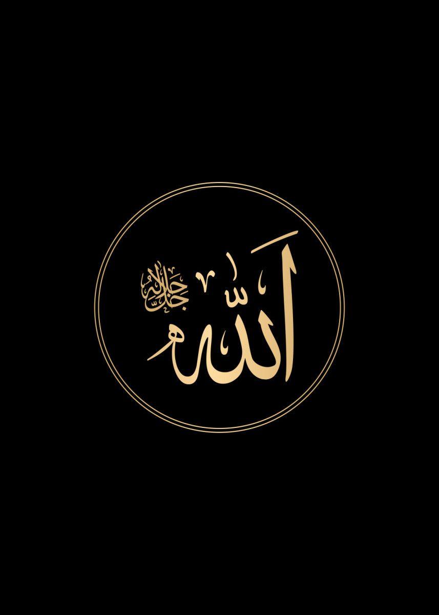 Gambar Wallpaper Allah