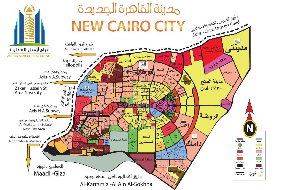 القاهرة الجديدة او نيو كايرو واحدة من أحدث وأرقي المدن في محافظة القاهرة بجمهورية مصر العربية وتم إنشاء القاهرة الجديدة في عام 2000 بم Cairo New Cairo City Map