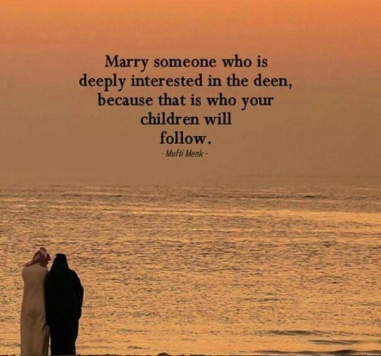 Islamic Wedding Quotes And Sayings: 50 Best Islamic Quotes About Marriage