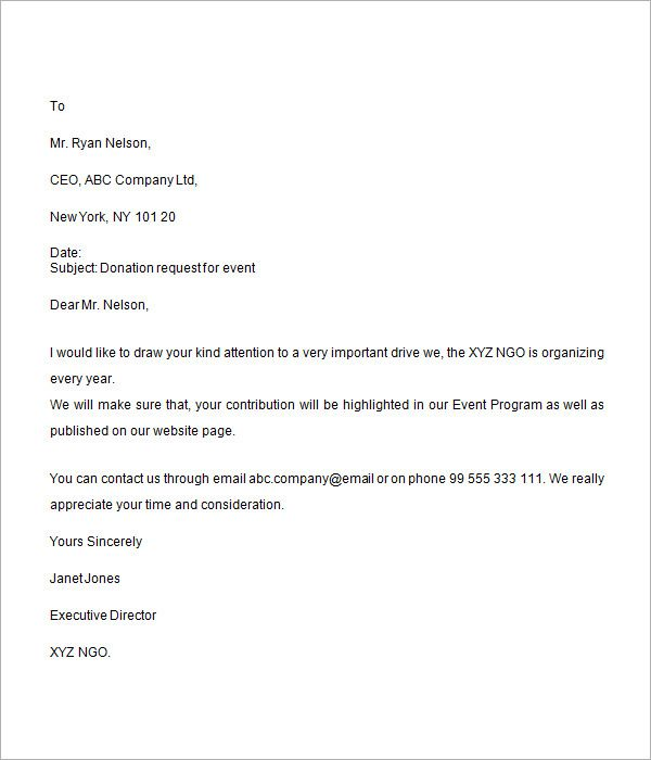Donation Request Letter For Event Donation Request Letters