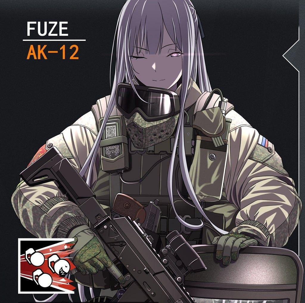 Is Fuze A Girl