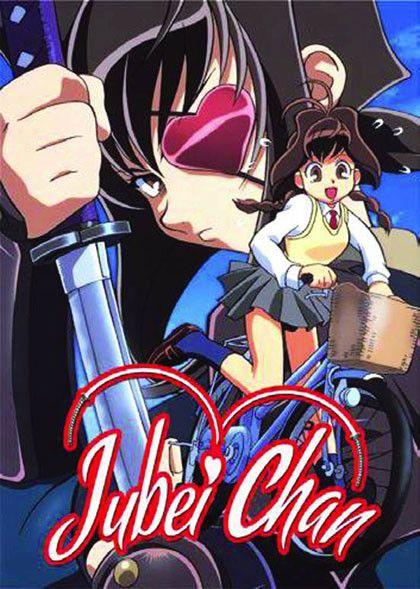 Jubei Chan The Ninja Girl On Crunchyroll Ninja Girl Girls Dvd Magical Girl