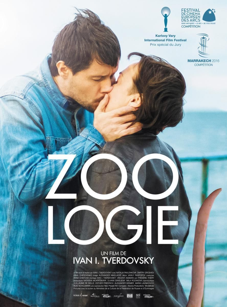 فيلم الدراما واالاثاره الفرنسي مترجم للعربيه Hot And Romance French Movie French Movie Movies