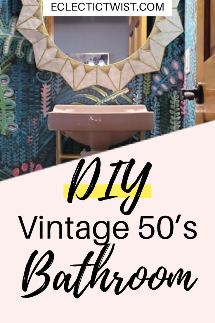 How to transform your bathroom into a 50's inspired pink vintage bathroom with a DIY brass bottom. #diyideas #bathroom #bathroomideas #vintage #vintagebathrooms #vintagedecor #diyhomedecor #bathroomremodel