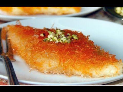 طريقة عمل كنافة العراقية بالقشطة والجبن طعم روعه بالدهن الحر Arabic Sweets Recipes Ramadan Desserts Middle Eastern Recipes