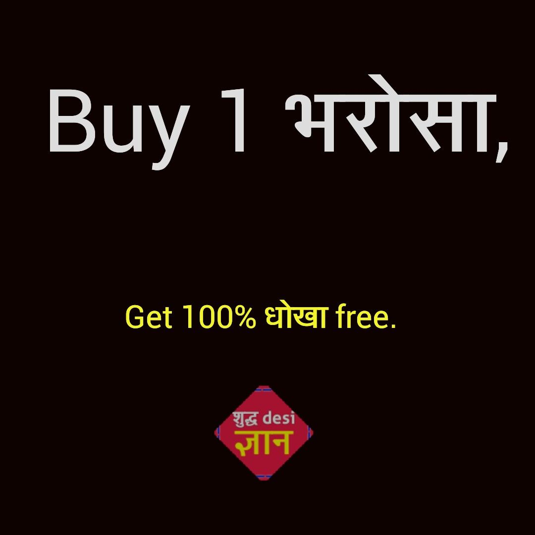 Hindi quotes Hindi short quotes Hindi humor Funny