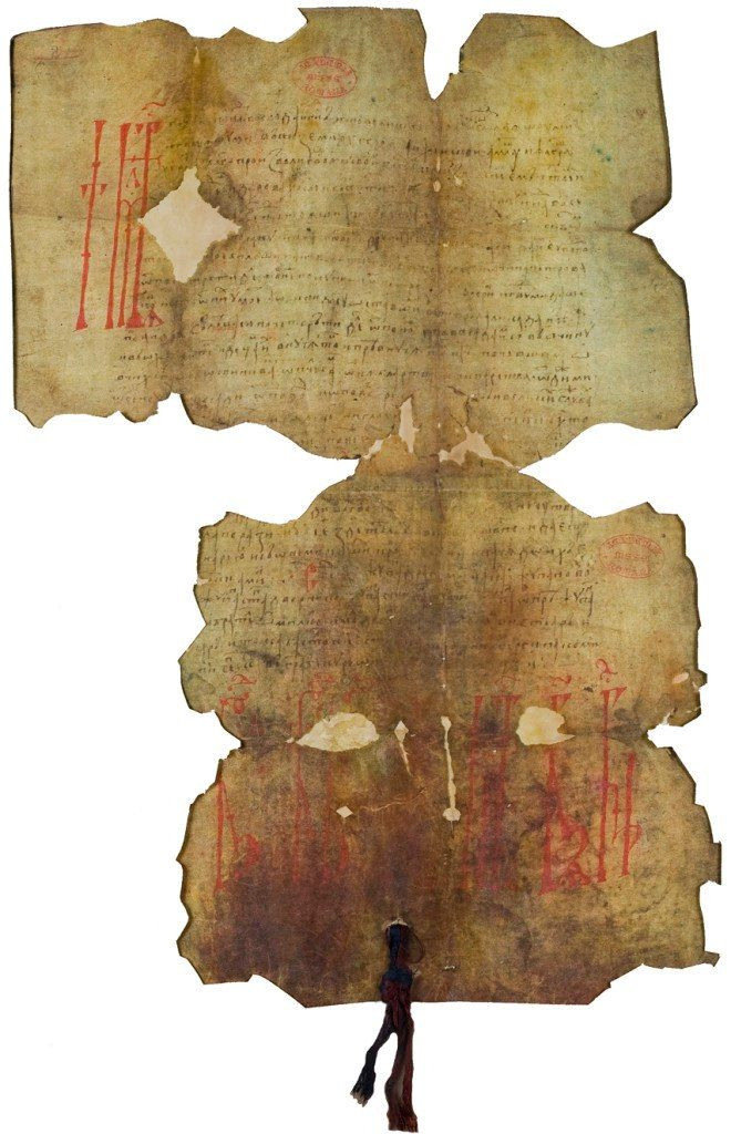 The document mentioning for the first time the city of Bucharest (Букурєщи - Bucureşti), issued on 20 September 1459 by Vlad Ţepeş.