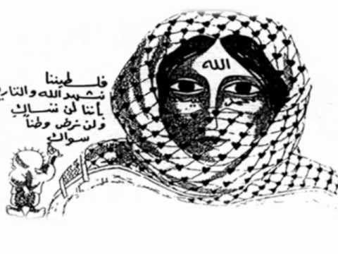 كاريكاتير ناجي العلي عود الثلاثي جبران مسار Palestine Cartoonist Art