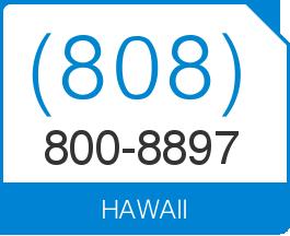 Lovely Buy (808) 800 8897 Vanity Number Hawaii Area Code 808 Local Vanity Telephone