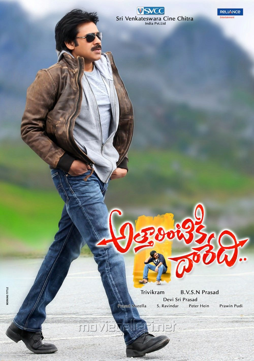 pawan kalyan attarintiki daredi new look - google search | men's
