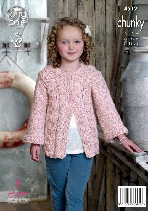 fd6440c9a43c38 Childrens knitted jacket pattern. Authentic chunky soft marl shade - King  Cole