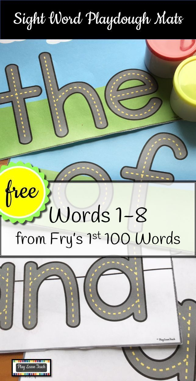 Free Sight Word Playdough Mats From Fry S 1st 100 Words 8 Color And Blackline Playmats Half Page Size Sight Words Kindergarten Playdough Mats Sight Words