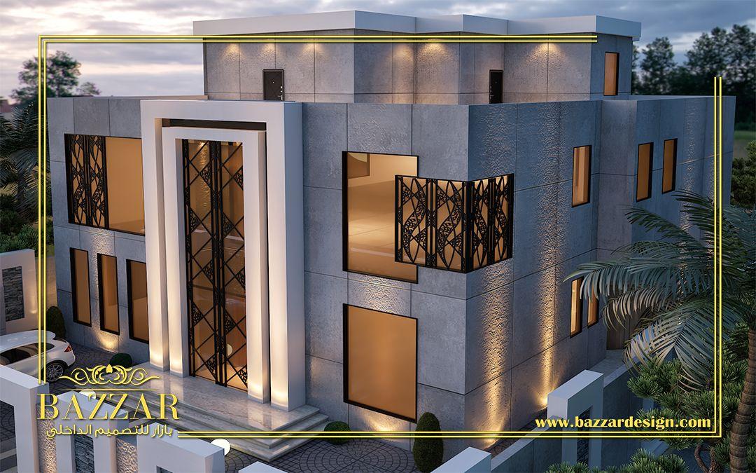 تصميم واجهة فيلا مودرن تم استخدام الرخام والحديد الفورفورجيه Modern Design For Villa Frontage We Used Marble And Porphyry I House Design Beautiful Homes Design