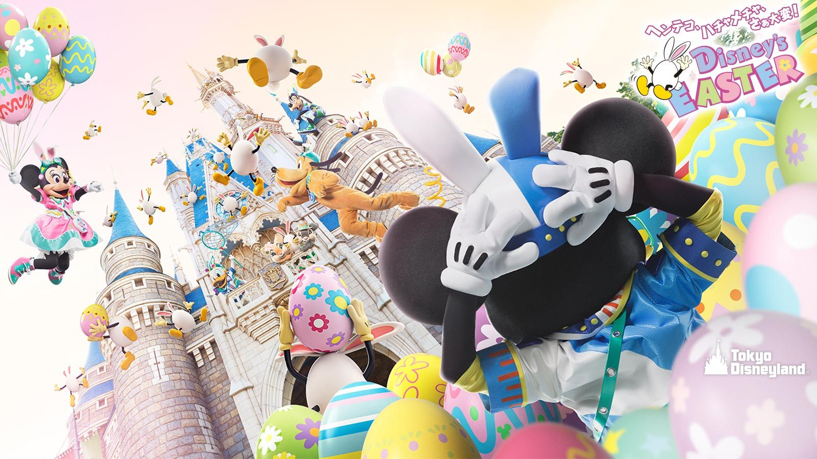 Welcome To The Kingdom Of Dreams And Magic Tokyo Disneyland With Its Seven Themed Lands Offers Fun Attractions And Fantastic E ディズニーランド ディズニーテーマパーク 東京ディズニーランド