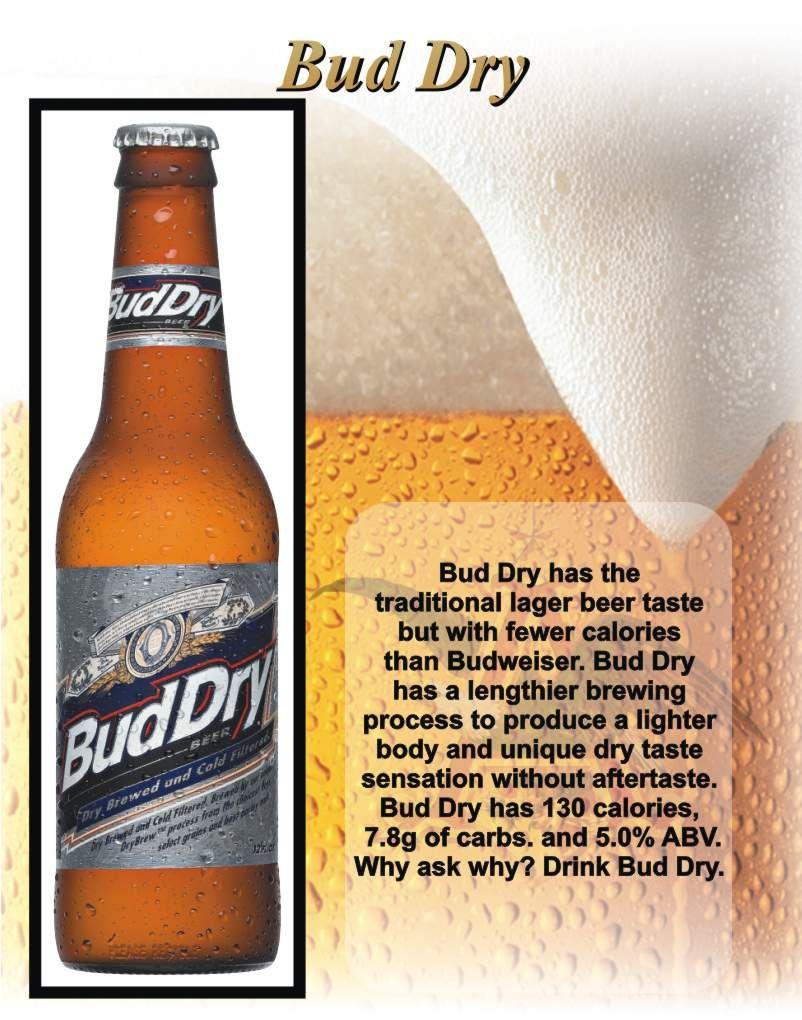 This is my favorite beer