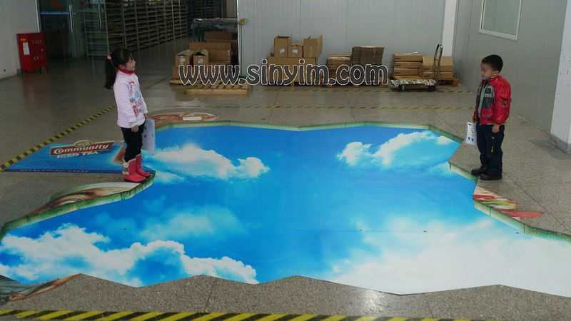 3d floor sticker for milk poster 3d street art and 3d for Floor stickers
