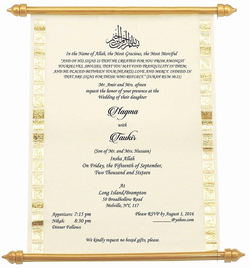 Muslim Wedding Invitation Wording Unique Wedding Invitation Wording For Muslim Wedd Wedding Card Wordings Muslim Wedding Invitations Scroll Wedding Invitations