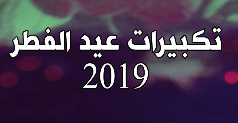 أدعية عيد الفطر أجمل الأعياد Lockscreen Lockscreen Screenshot