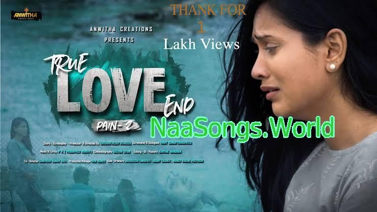 Memem Chesamusong True Love End Naa Songs Download Https Ift Tt 2qzglvx Emotional Songs Folk Song Lyrics Songs