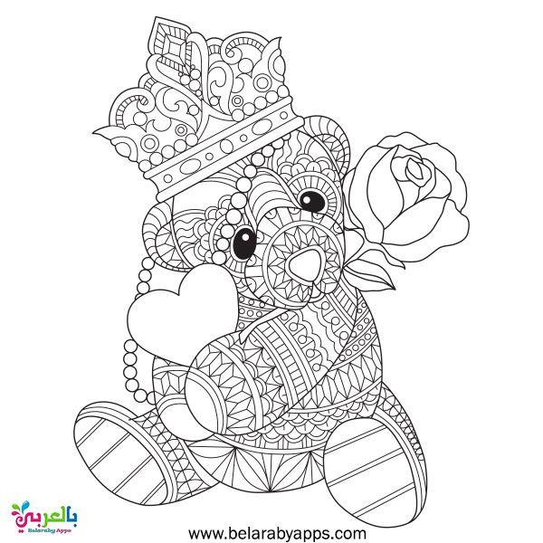 رسومات تلوين للبنات الكبار جاهزة للطباعة اوراق تلوين للبنات بالعربي نتعلم Bear Coloring Pages Teddy Bear Coloring Pages Summer Coloring Pages