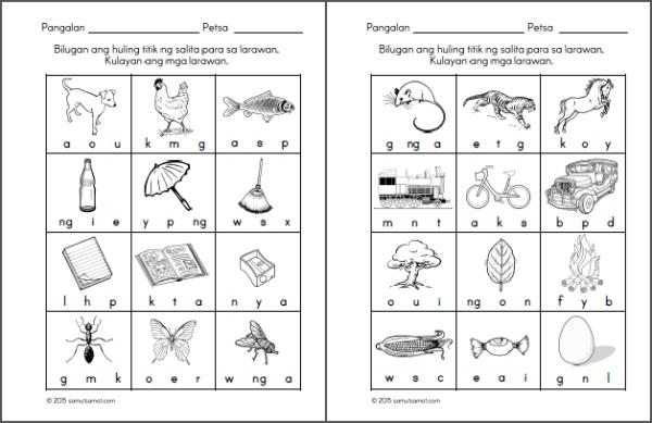 pbv1 9 worksheets worksheets school bulletin boards activities. Black Bedroom Furniture Sets. Home Design Ideas