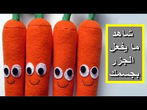 6 فوائد مدهشة للجزر يجب عليك معرفتها Eye Health Drink Sleeves Carrots