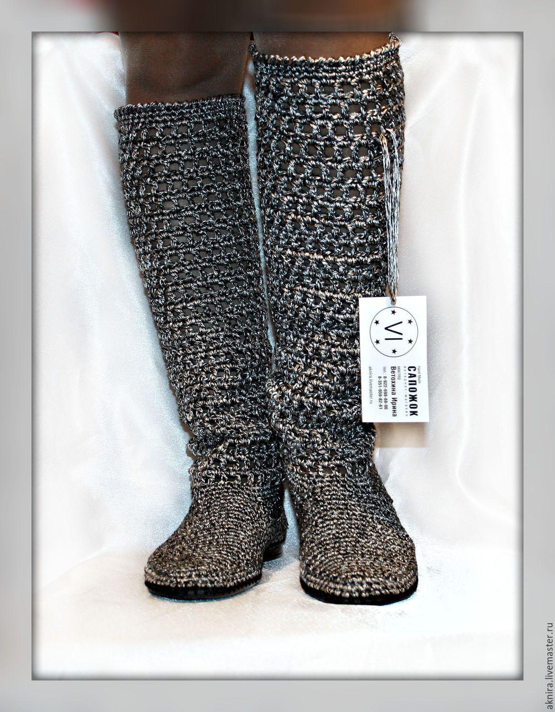 Купить сапоги летние женские вязанные крючком Обувь для улицы Металлик -  челябинск, сапоги женские 5fc612854e9