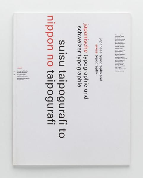 TM Typographische Monatsblätter, 1, 2003-Gebrauchsgrafik
