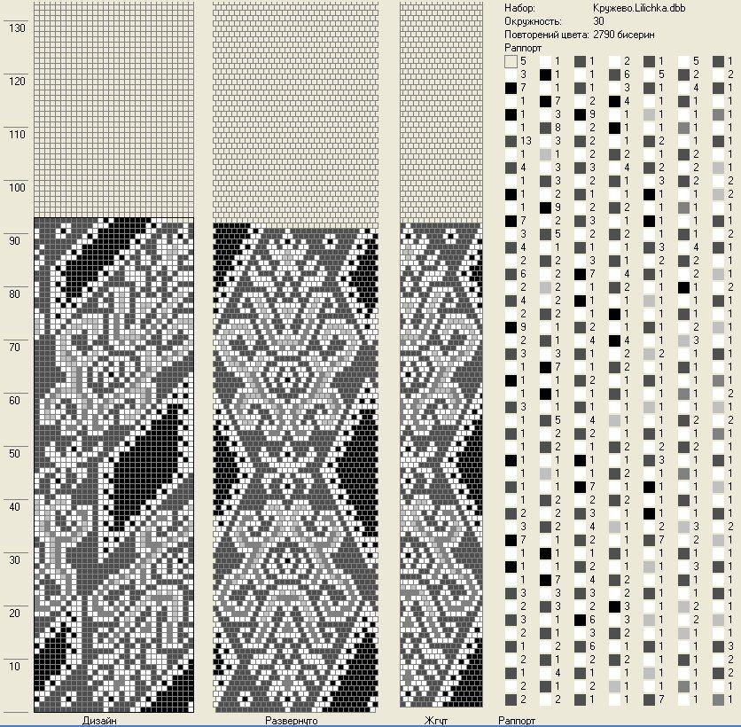 loom, peyote, and brick stitch bracelet pattern   схемы жгутов ...
