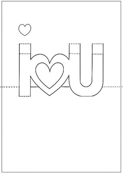 Pin by Amal Qaiser on card | Pinterest | Card templates, Template ...