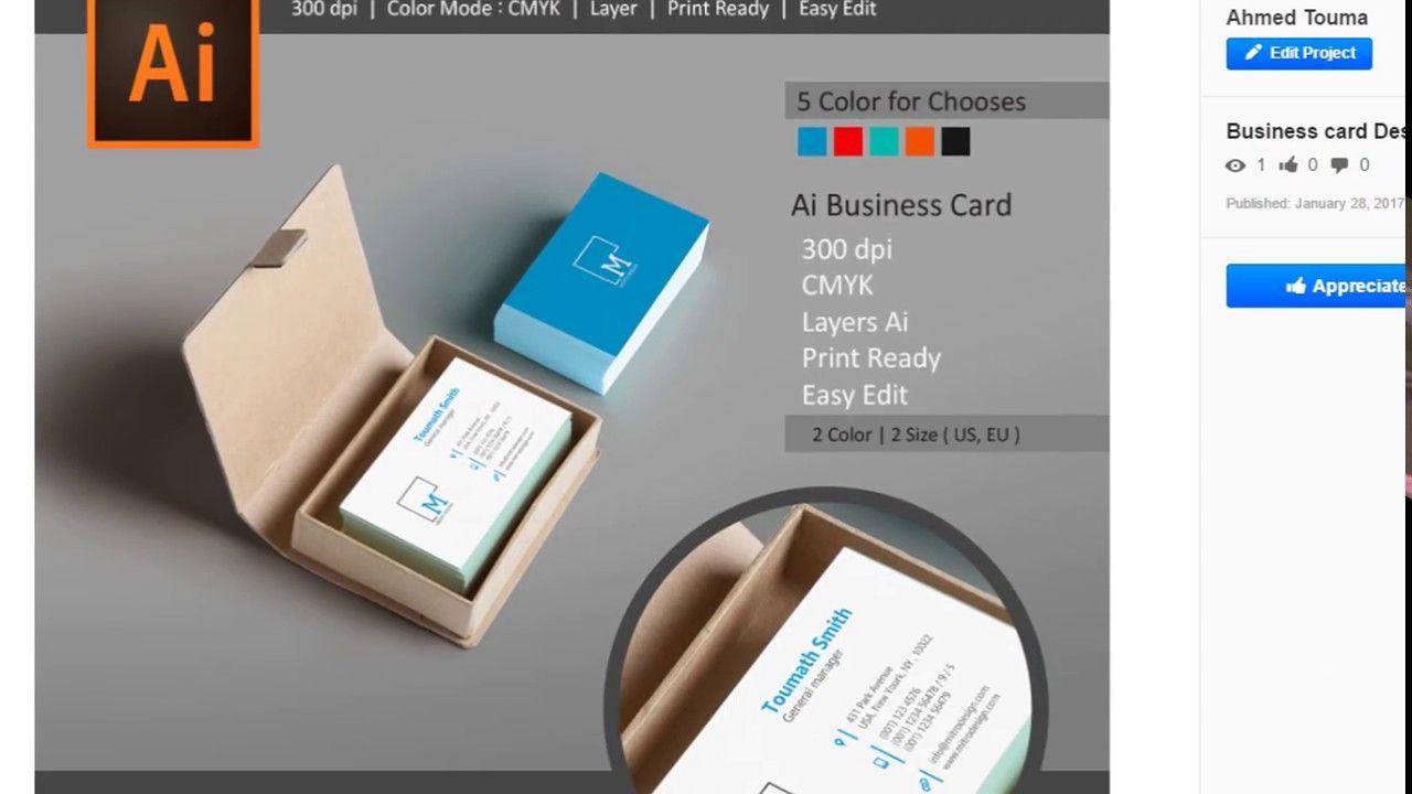 Business Card Using Illustrator 2017 Mitro Design Cards Business Cards Design