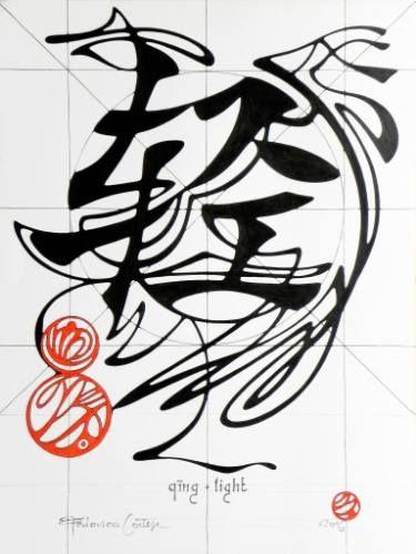 """Saatchi Art Artist Federico Cortese; Drawing, """"qīng, light"""" #art"""