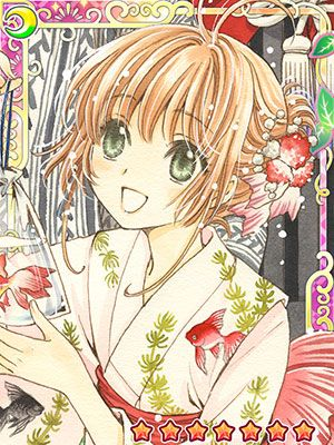 Card Captor Sakura. Cards from the mobile game