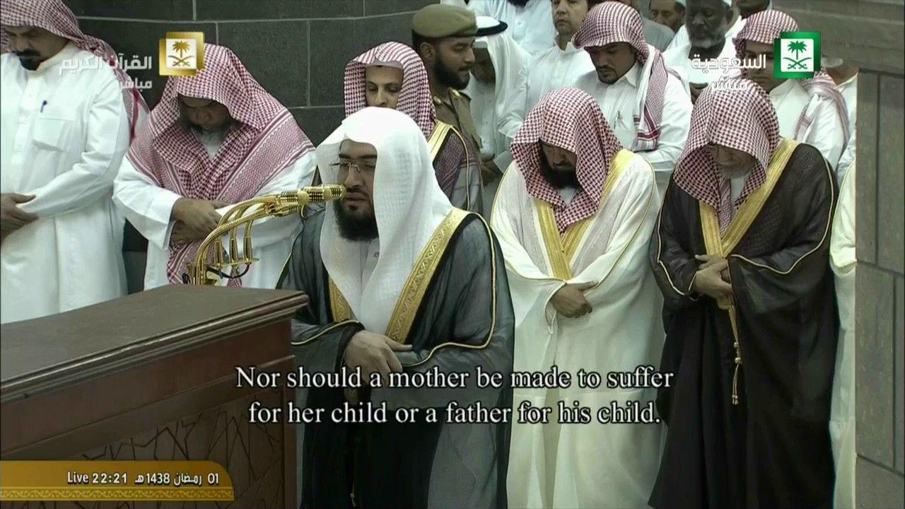 صلاة التراويح ليلة 2 رمضان 1438 سورة البقرة 219 271 د بندر بليله Youtube Mother Character