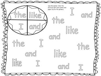 Houghton Mifflin Journeys Kindergarten Sight Words Activit