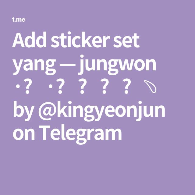 Add Sticker Set Yang Jungwon By Kingyeonjun On Telegram Sticker Set Stickers Ads