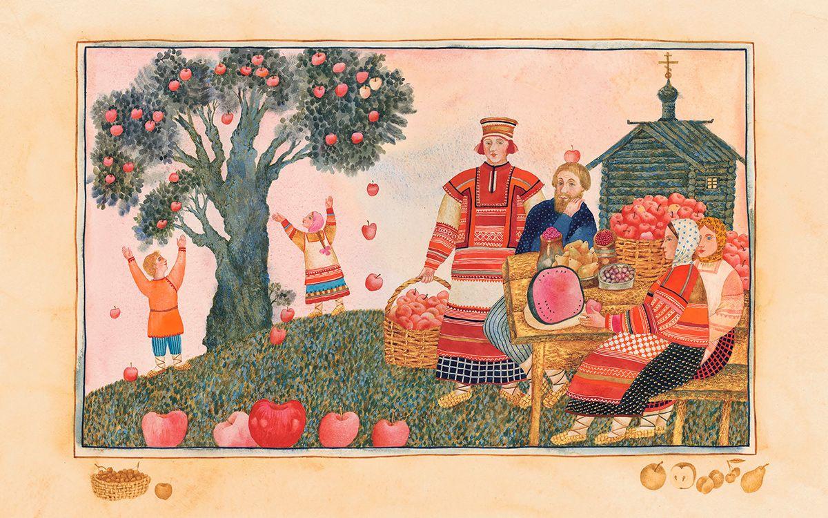 яблочный спас старинные открытки