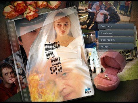 Русские фильмы криминал с эротическими сценами смотреть онлайн фото 548-533