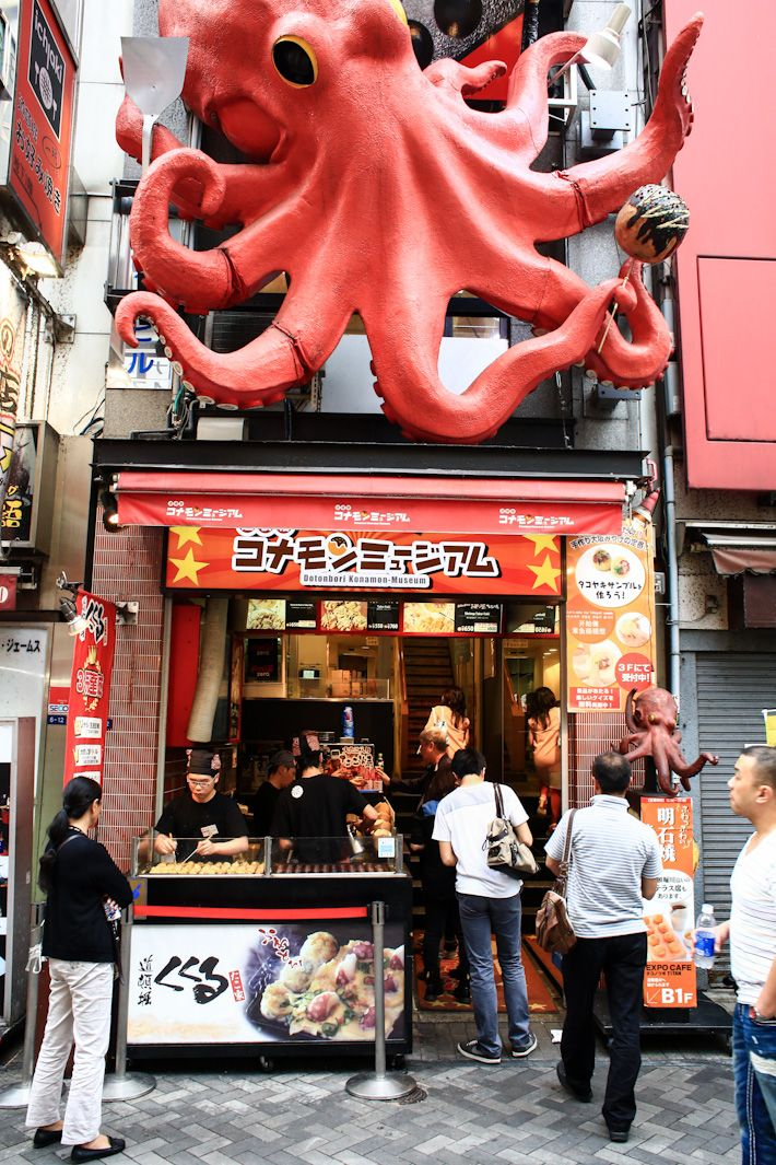 Japanese Street Fashion Trends: Osaka, Japan ... Too Cool! I Had My Very First Takoyaki