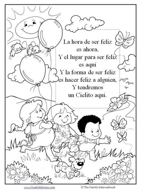 paginas para pintar niños 1 | Proyectos que intentar | Pinterest ...