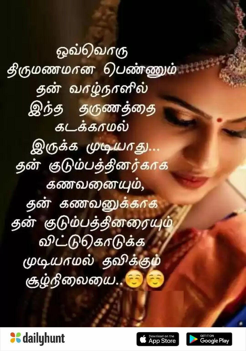 Pin by M.Marimuthu on marimuthu Tamil love quotes