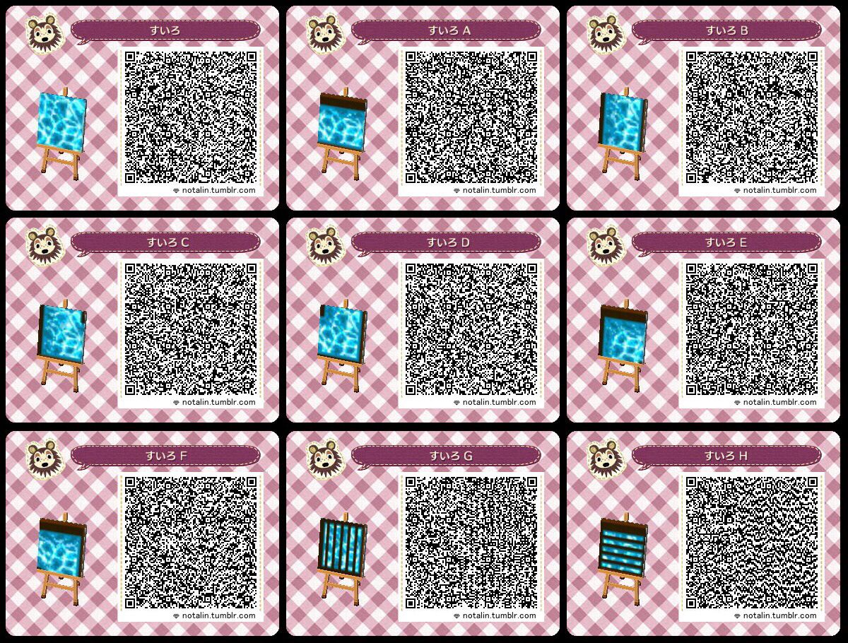 Water path qr code acnl ps3 emulator for pc pinterest for Acnl boden qr codes