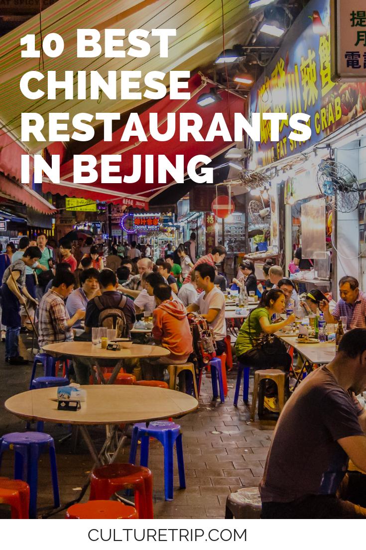 The 16 Best Restaurants In Beijing Chinese Restaurant Beijing Food Beijing