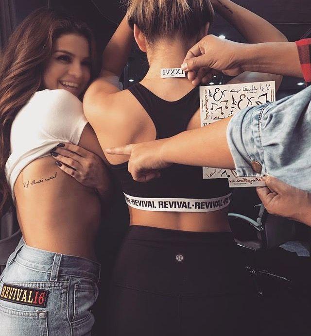 Selena Gómez Fitnes Tatuaże