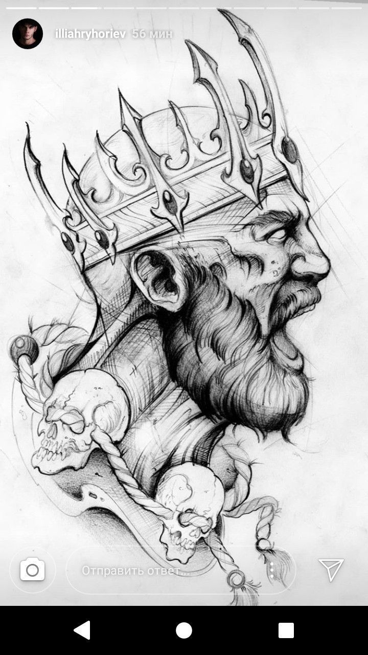 Photo of Sketch – 75 image ideas This is embodied by ABR King of Sorrow – Sket … -…