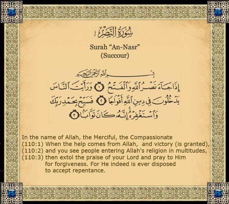 Quran Chapter 110 Quran Translation Of Surah An Nasr Succour Quran Translation Quran Quotes Prayer Quotes