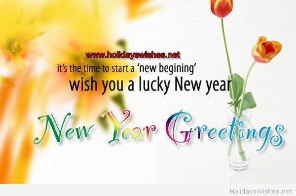 New year greetings new begining quote happy new year wishes new year greetings new begining quote m4hsunfo