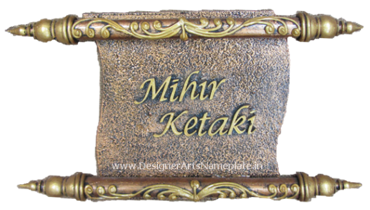 royal nameplate designs makes your home more special - Name Plate Designs For Home