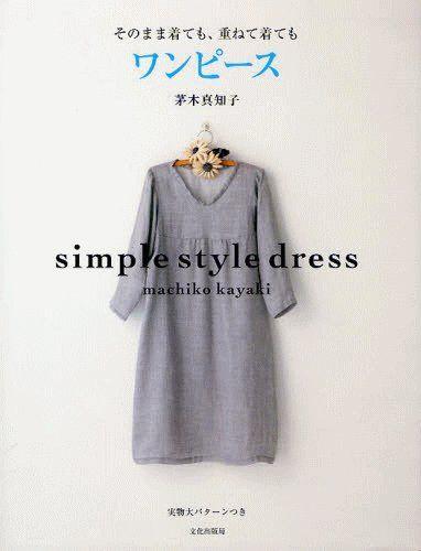 Japanese Craft Book \